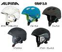 お買得【ALPINA】アルピナ ヘルメット☆かぶりやすいヘルメット GRAP2.0 ヘルメット ユニセックス スキー スノボ スノーボード