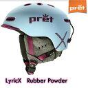 スキー ヘルメット【Pret】プレット Lyric-X リリック Rubber Powder スノボ スノーボード MIPS