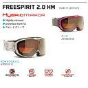 【ALPINA】アルピナゴーグルお買い得☆女性向け小型ゴーグル FREESPIRIT2.0 HM/レディス/女性/スキー/スノボ/スノーボード/眼鏡対応/メガネ