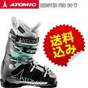 2014-15モデル【送料無料】【ATOMIC】アトミックスキーブーツ