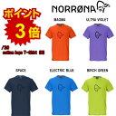 100%オーガニックコットンTシャツ【NORRONA】ノローナ/29 cotten T-Shirts M トレッキング/登山/カジュアル/Tシャツ/メンズ/男性