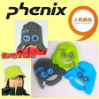 【PHENIX】フェニックス Maskman Boy's Earflap Beanie ニット帽 キッズ 子ども用 スキー