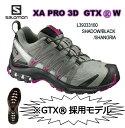 ハイキング シューズ【SALOMON】17FW サロモン トレランシューズ XA PRO 3D Gore-Tex ShadowBlackSangria /レディス/女性用ウォーキング/L39333100