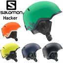 2015/16【SALOMON】サロモン HACKER スキー スノボ ヘルメット 最軽量モデル