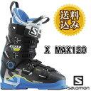 【SALOMON】2015-16サロモン スキーブーツ足型フィット!上級向け X MAX 120【送料無料】