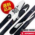【ATOMIC】アトミック 2016/2017 VANTAGE 100 CTI ロッカー スキー 板★板のみ 送料無料