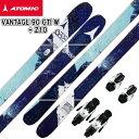 スキー板【ATOMIC】アトミック 2016/2017 VANTAGE 90 CTI W +Z10 ロッカー スキービンディングセット 送料無料