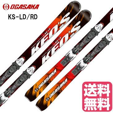 2017/2018 OGASAKA KS-LD/RD オガサカスキーKeo'sケオッズ チロリアPRD11 ビンディング付 スキー板/送料無料