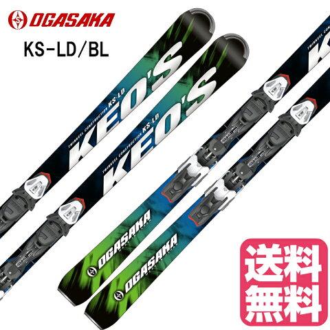 2017/2018 OGASAKA KS-LD/BL オガサカスキーKeo'sケオッズ チロリアPRD11 ビンディング付 スキー板/送料無料