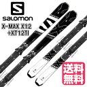 2017/2018 SALOMON サロモンX-MAX X1...
