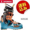 2016/2017【ATOMIC】アトミック スキーブーツ BACKLAND /バックランド/メモリーフィット/スキーブーツ/軽量 スキー ブーツ/山スキー/..
