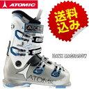 2015 2016 送料無料 ATOMIC アトミック スキーブーツ スキー ブーツ