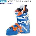 【LANGE】ラングスキーブーツ 2017/2018 WORLD CUP RP ZJ+ 25.5cm レーシング【送料無料】スキー靴