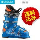 ジュニア用スキーブーツ2016/2017【LANGE】ラング RSJ 60 ジュニア /4バックル/キッズ/子供/男のお/女の子/送料無料