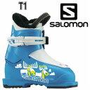 2016/2017【SALOMON】サロモン スキーブーツ T1 キッズ ジュニア ブーツ こども 15cm/16cm/17cm/18cm