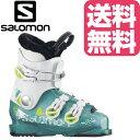 【SALOMON】サロモン スキーブーツ ジュニア 2016/2017 T3 RT Girly Light Green translu【送料無料】スキー靴 こど...