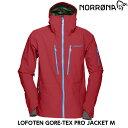 【NORRONA】ノローナlofoten Gore-tex Pro Jacket(M)ロフォテン ゴアテックスプロシェル JESTER RED BC/バックカン...