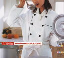 White robe food  white robe kitchen  man and woman combined use cook coat [white robe] cook clothes long sleeves
