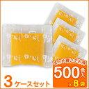 Blr002-500x8-3case
