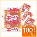 天つゆ てんつゆ天つゆ(15g×100食入×8袋)天ぷら 小袋 アミュード お弁当 即席 コブ