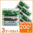 Csr008-200x6-3case