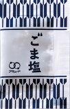 ごま ふりかけごま塩 (2g × 15袋入)ゴマ塩 胡麻塩 お弁当 即席 小袋 アミュード コブクロ