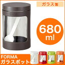 RoomClip商品情報 - 調味料ポット ガラスポット 保存容器 680ml ASVEL ブラウン 茶 アスベル FORMA フォルマ パッキン付き 完全密閉