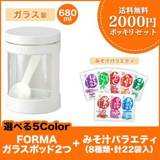 ! 2000 日元 pokkiri 集的玻璃壺 2 + 味噌湯品種集