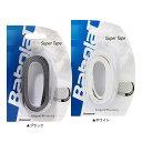 バボラ スーパーテープ 710020 ホワイト/ブラック【5回分】 (Babolat Super Tape Head Tape )ヘッドテープ (フレーム保護テ...