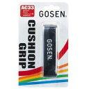 【テニス ソフトテニス用】【振動吸収性と耐摩耗性に優れたクッショングリップ】ゴーセン(GOSEN) クッショングリップ リプレイスメントグリップ AC33TR(17y10m) 次回使えるクーポンプレゼント
