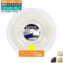 【お試し12Mカット品】ゴーセン ミクロ16/17/18(1.29mm/1.22mm/1.15mm)硬式テニス モノフィラメントガット (Gosen Micro 16/17/1..
