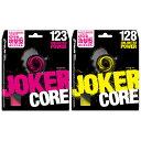【12Mカット品】トアルソン ジョーカーコア(1.23mm/1.28mm)ブラック/レッド 硬式テニスガット ポリエステルガット(TOALSON JOKER CORE)【2015年8月登録】
