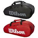 6本収納 ウィルソン(Wilson) TOUR 2 COMP SMALL ラケットバッグ WRZ847909/WRZ849306(19y3m) 次回使えるクーポンプレゼント