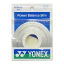 ショッピングパワーバランス ヨネックス(YONEX) パワーバランス スリム バランサー 重り AC186-10 シルバー(19y7m)[次回使えるクーポンプレゼント]