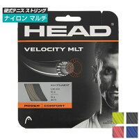 22日19時からハロウィンクーポン】[単張パッケージ品]ヘッド(HEAD) ベロシティMLT Velocity MLT(125/130)硬式テニスストリングマルチフィラメントガット 281404[次回使えるクーポンプレゼント]の画像