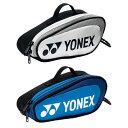 [ミニケース]ヨネックス(YONEX) 2020 ミニチュア ラケットバッグ ポーチ ペンケース BAG20MN(20y2m)[次回使えるクーポンプレゼント]