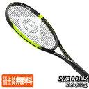 ダンロップ(DUNLOP) 2020 スリクソン SX300LS(エスエックス300エルエス) (285g) 海外正規品 硬式テニスラケット 20DSX300LS(20y4m)[AC][次回使えるクーポンプレゼント]