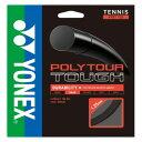 国内未発売モデル【12Mカット品】ヨネックス ポリツアー タフ(1.25mm) 硬式テニス ポリエステル ガット(Yonex POLY TOUR TOUGH)【...