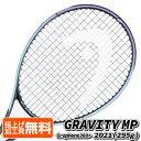 [アレクサンダー・ズべレフ推奨]ヘッド(HEAD) 2021 グラフィン360+ GRAVITY MP グラビティ エムピー(295g) 海外正規品 硬式テニスラケット 233821(21y3m)[NC][次回使えるクーポンプレゼント]