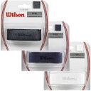 ウィルソン サブライム リプレイスメントグリップ WRZ4202 (Wilson SUBLIME Replacement Grip)【2016年6月登録】
