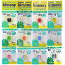 【錦織選手 愛用♪】キモニー クエークバスター KVI205 振動止 【全12色】(Kimony Quake Buster)【2015年12登録】