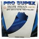 【お試し12Mカット品】プロスペックス ブルーギア(1.19mm/1.25mm/1.28mm) 硬式テニス ポリエステルガット(PRO SUPEX BLUE GEAR)【2016年12月登録】