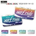 new3DS LL カバー ケース new 3DSLL new 2DS LL 3DS LL カバー Nintendo かわいい おしゃれ 大人 子供 キッズ おもちゃ ゲーム Enjoy S..