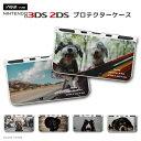 new3DS LL カバー ケース new 3DSLL new 2DS LL 3DS LL カバー Nintendo かわいい おしゃれ 大人 子供 キッズ おもちゃ ゲーム 犬 ワン..