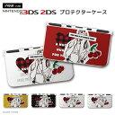 new3DS LL カバー ケース new 3DSLL new 2DS LL 3DS LL カバー Nintendo かわいい おしゃれ 大人 子供 キッズ おもちゃ ゲーム さくら..