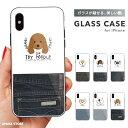 ガラスケース iPhone11 iPhone 11 Pro iPhone SE2 SE XS XR iPhone8 ケース iPhoneケース TPUケース スマホケース ガラス 9H 強化ガラス 背面保護 背面ガラス 耐衝撃 おしゃれ 海外 トレンド ワンちゃん 犬 パグ コーギー