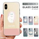 ショッピングiphone7ケース ガラスケース iPhone11 iPhone 11 Pro iPhone SE2 SE XS XR iPhone8 ケース iPhoneケース TPUケース スマホケース ガラス 9H 強化ガラス 背面保護 背面ガラス 耐衝撃 おしゃれ 猫 ネコ ねこ ネコちゃん パステル Cat ペット かわいい