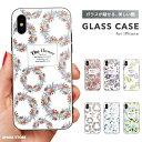 ガラスケース iPhone12 mini Pro ケース iPhone11 iPhone8 iPhone SE2 SE 第2世代 XS XR ケース TPUケース スマホケース ガラス 9H 強..