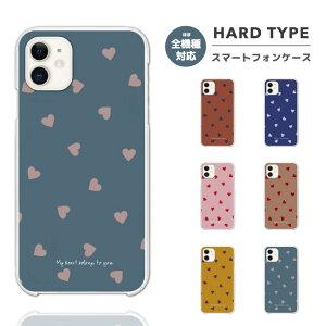 iPhone XR XS iPhone8 ケース Xperia 1 XZ3 Galaxy S1
