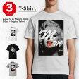 デザイン Tシャツ【アルファベット Tシャツ】【マリリン・モンロー/Marilyn Monroe/ファッション/オシャレ/シンプル/文字/ブラック/ホワイト】【 20P13Dec15 】